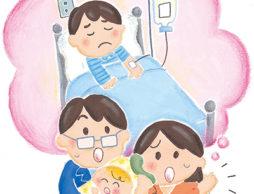 【MONEY講座】長期入院で収入減、保険は頼れる?
