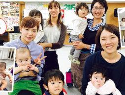 【育児日記】多言語で子育て 赤ちゃんと話そう!~家族で多言語のある生活~