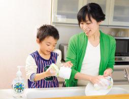 【台所用洗剤】手肌にやさしく、家族にも地球にもやさしい洗剤
