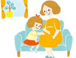 妊娠中に気をつけたい感染症