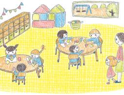 子ども・子育て支援新制度について知りたい!