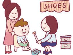足の成長をサポートする靴選び