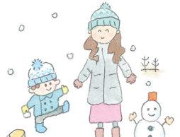 冬を元気に過ごすための服装選びと着せ方のコツ