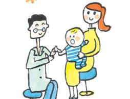 みずぼうそうのワクチンも追加!予防接種を正しく受けよう!