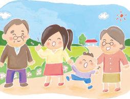 子育ての昔の今の違いを知って、祖父母と上手に付き合おう
