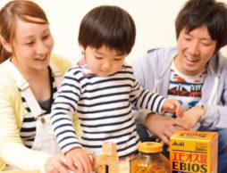 【家族の健康】パパママ、家族みんなで飲める栄養補給薬