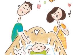 赤ちゃんのお部屋の環境づくり