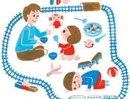 子どもの自己肯定感を高める上手な関わり方