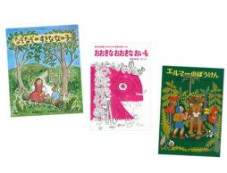 【ランキング】9月の児童書売上ランキングBEST10は?