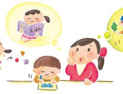 子どもの気になる性格とどう向き合う?
