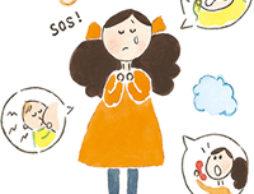 産後のからだに起こるプチトラブル