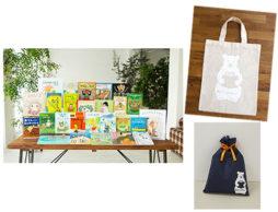 【クリスマス】小学生に贈りたい「学年別児童書セット」。今ならクリスマス期間限定で「しろくまオリジナルトートバッグ」プレゼント!