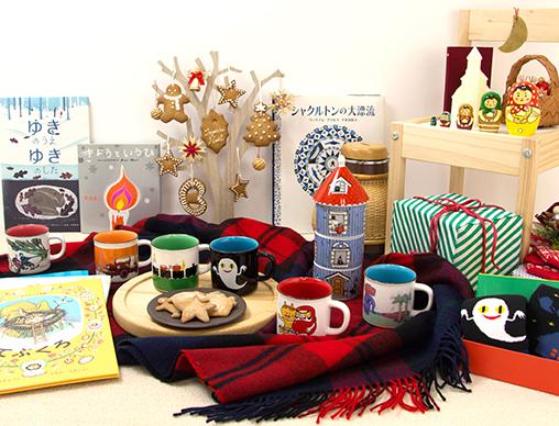 【クリスマス】お家でぬくぬく過ごしたい。そんな方におすすめのグッズ&絵本