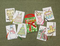 子どもの色えんぴつデビューにピッタリ! バッグみたいに持ち運べるぬりえブック『かわいい ぬりえクリスマス』