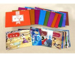 紙芝居が子どもの想像力・共感力を高める!? 家庭で楽しむ、紙芝居の5つの効果