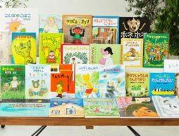 【絵本クラブ】新しい年にはじめたい読書の習慣! 絵本クラブ小学1年生コースを徹底紹介!