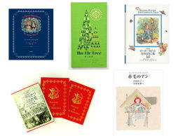【クリスマス】贈り物におすすめ!美しい挿絵と装丁で楽しむ名作