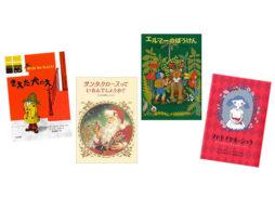 【ランキング】11月の児童書売上ランキングBEST10は?