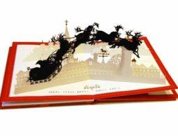 【今週の今日の1冊】なにが飛び出す?!子どもも大人も驚くクリスマスのしかけ絵本