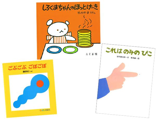 「マツコの知らない世界 読み聞かせ絵本の世界」で紹介された絵本8冊はこちら!