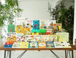 【絵本クラブ】お子さまと読み物との良い出会いのために。絵本クラブ小学2年生コースラインナップ紹介!