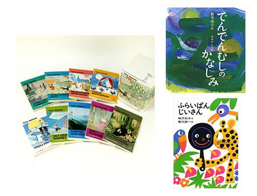 【ランキング】2019年4月の児童書売上ランキングBEST10は?