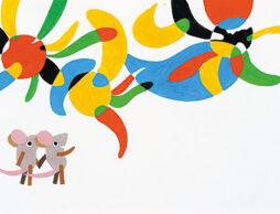 声優・梶裕貴さんが絵本レオ・レオニ作品を朗読!8月26日(月)~8月29日(木)14:30頃TOKYO FMにて放送