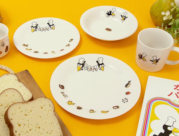 朝食はやっぱり……パン! 全部揃えたくなる「からすのパンやさん」食器シリーズ登場です♪