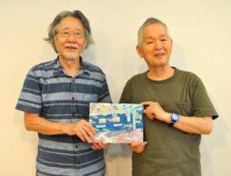『がたごと がたごと』から20年…『たたたん たたたん』内田麟太郎さん&西村繁男さんインタビューが公開されました!