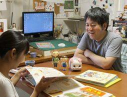 『100円たんけん』 岡本よしろうさんインタビューを公開しました!
