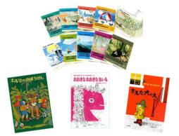 【ランキング】2019年9月の児童書売上ランキングBEST10は?