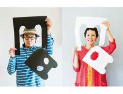 「ぼくと わたしと みんなの tupera tupera 絵本の世界展」11月23日(土)から京都で開催!