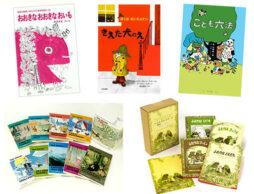 【ランキング】2019年10月の児童書売上ランキングBEST10は?