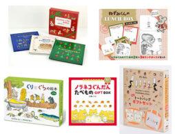 【クリスマス】絵本大好き♪ 3歳、4歳、5歳の子に喜ばれる豪華絵本セット20選