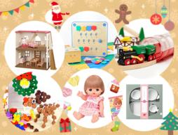 【商品プレゼントあり】絵本ナビおすすめ!子どもに贈りたいクリスマスプレゼント
