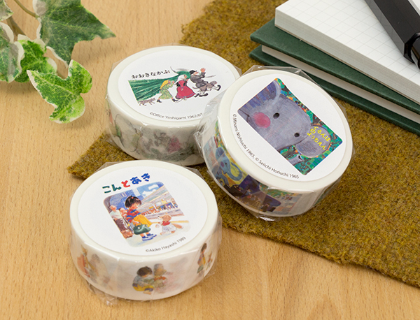 【絵本ナビ限定】絵本のストーリーを読むように。オリジナルマスキングテープ3種がついに登場です!