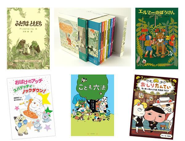【ランキング】2019年の人気児童書作品は? 売上ベスト30の発表とトピックスをまとめました