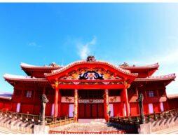 首里城や琉球王国の歴史を知る入口に!『琉球という国があった』2020年2月5日(水)刊行