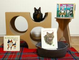 【ねこの日企画!】出版社イチオシのねこ絵本をご紹介します。