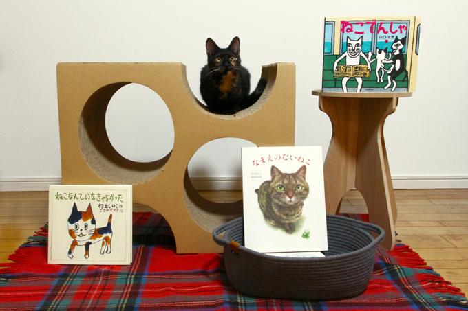 【ねこの日直前企画!】出版社イチオシのねこ絵本をご紹介します。