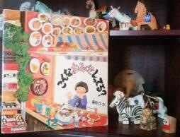 親には懐かしく子どもには新しい、不思議でレトロな絵本『こんなおみせしってる?』