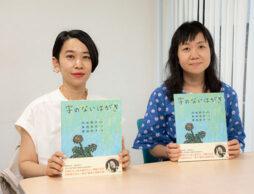 第1回「親子で読んでほしい絵本大賞」『字のないはがき』が受賞!
