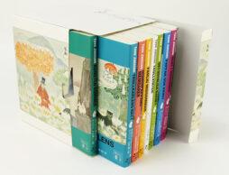 おうちに置いておきたい!トーベ・ヤンソンのカラー絵をデザインした限定版の「ムーミン童話」スペシャルBOXセット