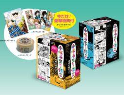 「手塚治虫からの伝言シリーズ 」全10巻セットが発売に!今なら豪華特典付きです♪