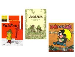 【ランキング】2020年4月の児童書売上ランキングBEST10は?