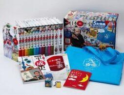 『学研の学習まんが NEW日本の歴史』5大特典がついた全14巻セット、6月25日(木)発売!