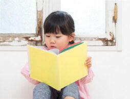 【6歳向け絵本・読み物】絵本ナビ売上ランキング ベスト10