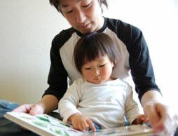 父の日に向けて「お父さんが子どもにすすめたい著者ランキング」を発表