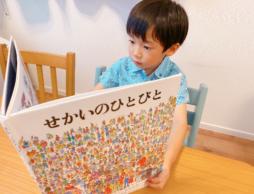 """多様性を受け入れる!""""ダイバーシティ""""を考える絵本10冊"""