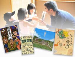 【パパも絵本を楽しもう!】読み聞かせの達人パパが選ぶ8月の絵本